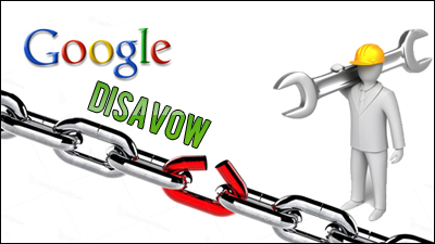Google-Disavow-Tool