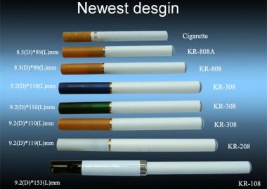 UK-Electronic-Cigarette-Company